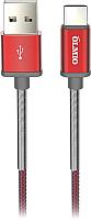 Кабель Olmio HD USB 2.0 - USB Type-C 2.1A / 038839 (1.2м, красный) -