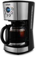 Капельная кофеварка Kitfort KT-728 -