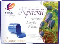Акриловые краски ЛУЧ Художественные / 22С 1409-08 (12цв) -