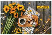 Альбом для рисования ArtSpace Стиль. Drawing Book А4 / А40-26268 (40л) -