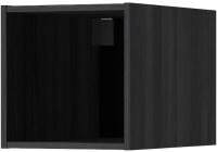 Шкаф навесной для кухни Ikea Метод 103.680.45 -