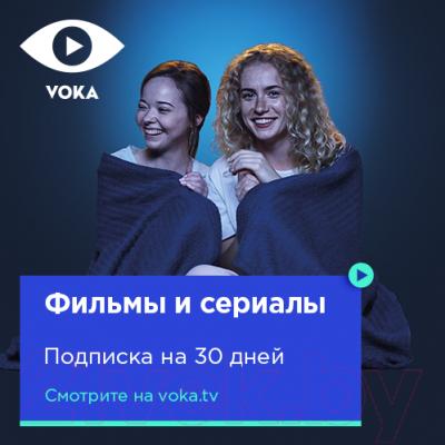 Сертификат доступа на подписку на 1 месяц VOKA Фильмы и сериалы