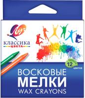 Восковые мелки ЛУЧ Классика / 12С 861-08 (12цв) -