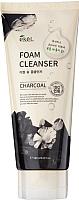 Пенка для умывания Ekel Charcoal Foam Cleanser с древесным углем (180мл) -