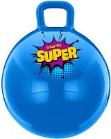 Фитбол с ручкой Starfit Super GB-0401 (45см, голубой) -