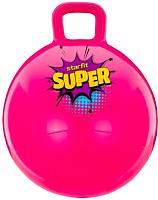 Фитбол с ручкой Starfit Super GB-0401 (45см, розовый) -