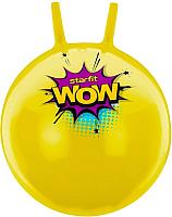 Фитбол с рожками Starfit Wow GB-0402 (55см, желтый) -