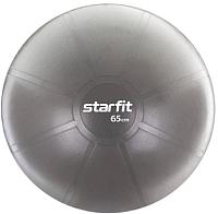 Фитбол гладкий Starfit Pro GB-107 (65см, серый) -