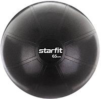 Фитбол гладкий Starfit Pro GB-107 (65см, черный) -