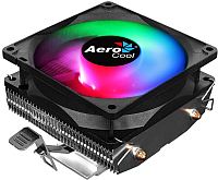 Кулер для процессора AeroCool Air Frost 2 -