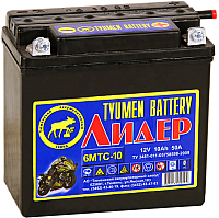 Мотоаккумулятор Tyumen Battery Лидер 6МТС-10 / 00-00001634 (10 А/ч) -