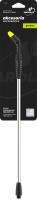 Удлиняющая ручка для опрыскивателя Marolex L019.111 -