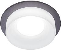 Точечный светильник Feron DL2911 / 41136 -