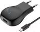 Зарядное устройство сетевое Olmio USB 1.2A + microUSB кабель / 038586 -