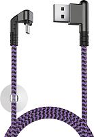 Кабель Olmio X-Game Neo USB 2.0 - Type-C 2.1A / 038907 (1.2м) -