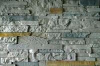 Декоративный камень Baastone Сланец Московский желтый/серый/серо-зеленый 104 (400/250/150x90х8-18) -