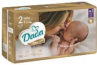 Подгузники детские Dada Extra Care Mini 2 (43шт) -