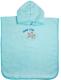 Полотенце с капюшоном Fun Ecotex Морская / FE 28063 (бирюзовый) -