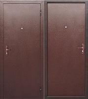 Входная дверь Гарда Стройгост 5 металл/металл (96х205, правая) -