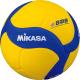 Мяч волейбольный Mikasa V800 W (размер 5) -