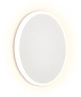 Светильник Ambrella FW103 WH/S (белый/песок) -