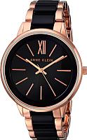 Часы наручные женские Anne Klein AK/1412BKRG -