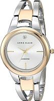 Часы наручные женские Anne Klein AK/2629SVTT -