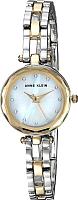 Часы наручные женские Anne Klein AK/3121MPTT -