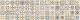 Бордюр Керамин Сиена 3Д (400x98) -