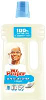 Чистящее средство для пола Mr.Proper Сода (1л) -