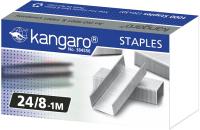 Скобы канцелярские Kangaro 24/8-1М (1000шт) -