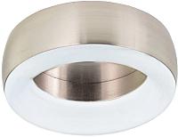 Точечный светильник Citilux Болла CLD007N1 -