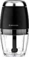 Измельчитель-чоппер Brayer BR1400 -