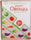 Домино Paremo Овощи-фрукты / PE120-26 -