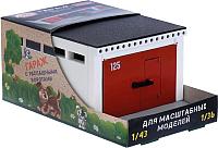Гараж игрушечный Форма С-191-Ф -