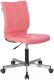 Кресло офисное Бюрократ CH-330M (розовый) -