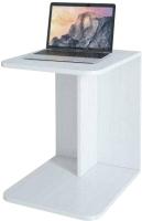 Приставной столик MFMaster Арто-26 / МСТ-СЖА-26-БТ-16 (белый) -