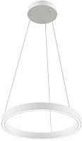 Потолочный светильник Maytoni Rim MOD058PL-L22W4K -