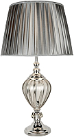 Прикроватная лампа SearchLight Greyson EU3721CL -