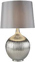 Прикроватная лампа SearchLight Glenmont EU9064CC -
