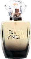 Парфюмерная вода Dilis Parfum Rules Of Night (100мл) -