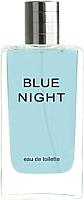 Туалетная вода Dilis Parfum Blue Night (75мл) -