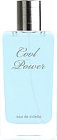 Туалетная вода Dilis Parfum Cool Power (75мл) -