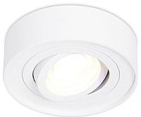 Точечный светильник Ambrella MR16 TN150 WH (белый) -
