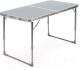 Стол складной Ника ССТ6 (металлик) -