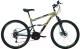 Велосипед Forward Altair MTB FS 26 2.0 Disc 2020 / RBKT0SN6P015 (16, бежевый/черный) -