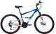 Велосипед Forward Altair MTB FS 26 2.0 Disc 2020 / RBKT0SN6P014 (16, синий/красный) -
