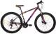 Велосипед Krakken Salazar 2020 (20, фиолетовый) -