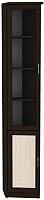 Шкаф-пенал с витриной Уют Сервис Гарун 209 (венге) -