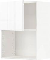 Шкаф навесной для кухни Ikea Метод 092.324.92 -